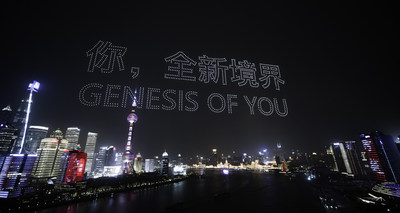 """Genesis performing dazzling drone show, titled with """"Genesis of You"""""""