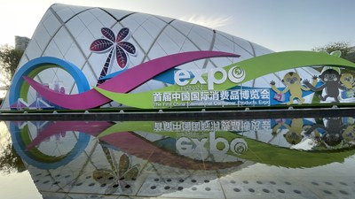 The first China International Consumer Products Expo opened on May 6 in south China's Hainan Free Trade Port. The photo shows the exhibition center where the event is held. (Photo/HIMC)