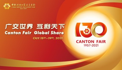 With the theme of driving dual circulation, the 130th Canton Fair will be held from Oct 15 – 19 in an online-offline merged format
